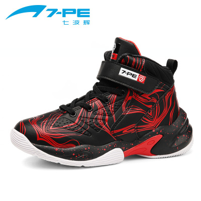 七波輝童鞋男籃球鞋男高幫2020春季新款透氣球鞋實戰戰靴運動鞋男