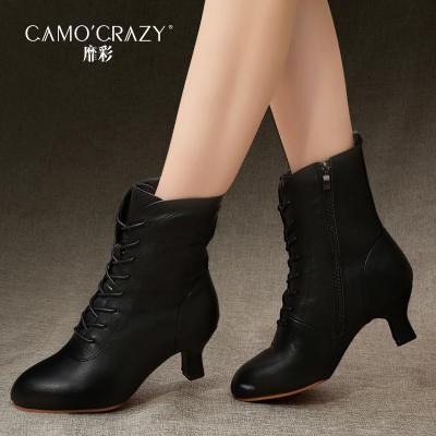 靡彩真皮拉丁舞鞋女成人專業廣場舞跳舞鞋高跟交誼舞靴軟底舞蹈鞋