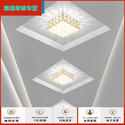 雅逸建材過道燈led走廊燈玄關燈筒燈晶天花燈方形現代菱形頂客廳射燈
