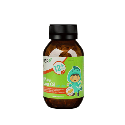 澳洲小绿瓶蓓澳儿(Brauer)儿童高纯度鳕鱼肝油软胶囊90粒/瓶装 婴幼儿童宝宝鱼肝油  12个月及以上
