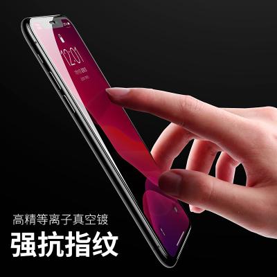 倍思(Baseus)苹果手机钢化膜双片装iPhone11 Pro Max全屏玻璃高清手机贴膜防蓝光防指纹