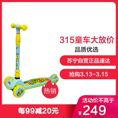 小Biu PLUS兒童滑板車B.Duck小黃鴨聯名 款閃光可折疊伸縮初學者滑滑車踏板車