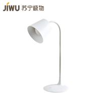 苏宁极物北欧风极简护眼台灯LAMP004 乳白色