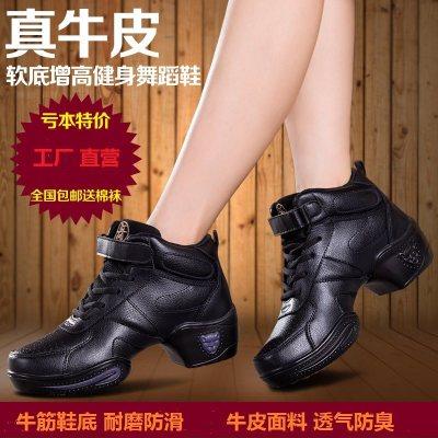 舞蹈鞋女鞋广场舞鞋秋冬季棉鞋爵士现代舞鞋跳舞鞋