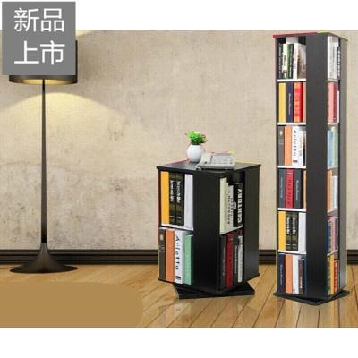 苏宁放心购大容量置物架CD架报刊360度旋转书架A4大书柜定制简约新款