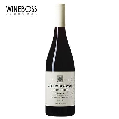 法国黑皮诺葡萄酒 原装进口干红葡萄酒 黑比诺干红葡萄酒 单支装