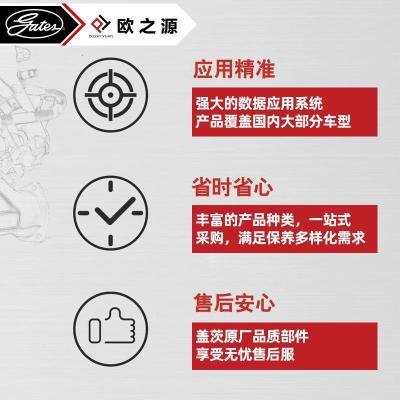 適配別克君威GL8陸尊正時皮帶雪佛蘭賽歐發電機惰輪套裝水泵 00-08GL82.53.0發電機皮帶套裝(K026PK22