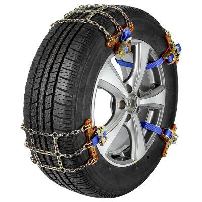 静航(Static route)防滑链汽车轮胎防滑链通用型轿车SUV应急链雪地泥地锰钢防滑链车载用品