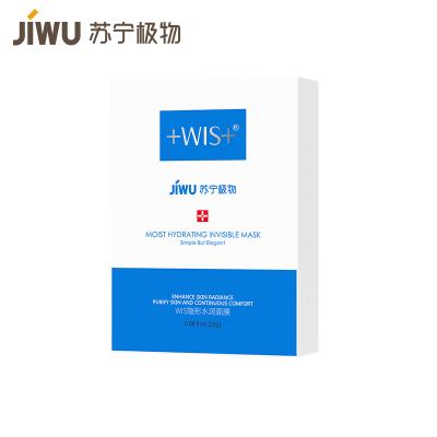 WIS&蘇寧極物隱形水潤面膜 10片裝 保濕補水控油平衡改善痘肌收斂毛孔