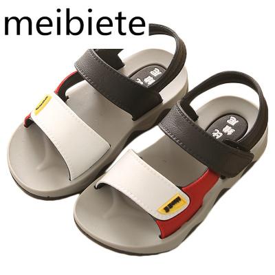 兒童涼鞋夏季20新款男童韓版中童女童寶寶防滑小童沙灘鞋童鞋
