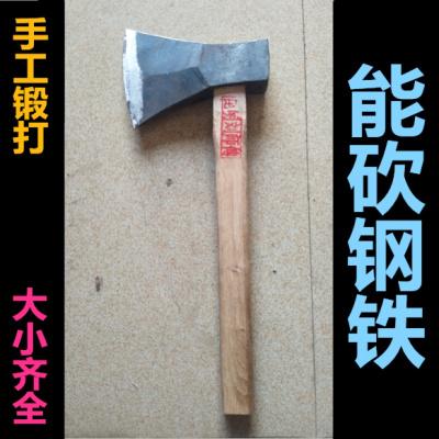 弹痕木柄轨道钢手工锻打家用木工斧子多功能开山伐木劈柴柴树斧头 带木柄0.5公斤