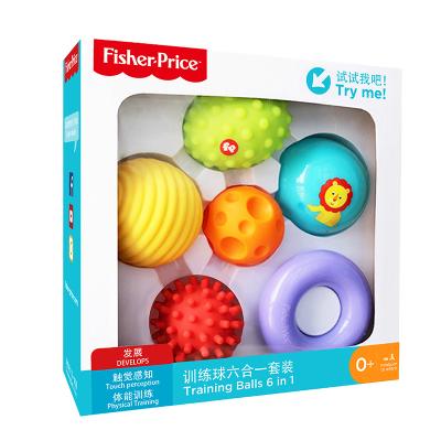 费雪(Fisher Price)婴儿玩具球六合一套装0-2岁宝宝初级训练球手抓弹力球幼儿感知按摩球F0930