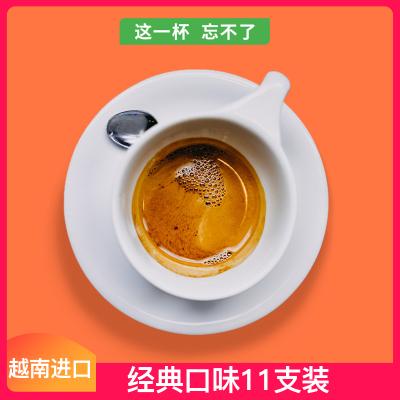 西贡咖啡 三合一速溶原味咖啡165g盒装 越南进口Sagocoffee
