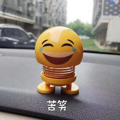 邁古(MG)【2個裝】表情包搖頭公仔 抖音同款 新品汽車擺件 可愛個性小黃笑臉彈簧仔-隨機不同款
