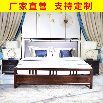 邁菲詩新中式實木床工廠直銷主臥1.8米雙人床1.5米高箱儲物現代簡約家具