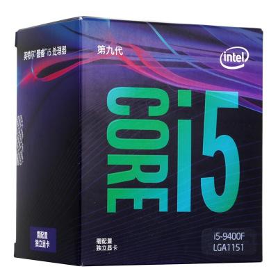 英特尔 九代酷睿 i5 9400F 盒装CPU处理器 六核心 2.9GHz  游戏吃鸡网游 可搭配h310/b360主板