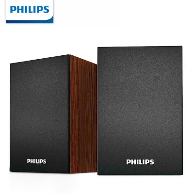 Philips/飞利浦 电脑音响笔记本迷你家用台式影响通用小音箱 黑色