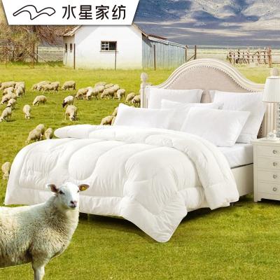 水星(MERCURY)家紡 羊毛春秋被冬被子澳美娜澳洲羊毛被 加厚保暖被芯秋冬床上用品1.5/1.8m床保暖