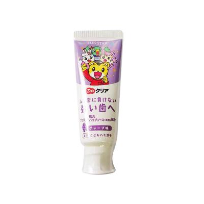 兒童護理Ora2 皓樂齒SUNSTAR巧虎兒童牙膏葡萄水果味 70g單支裝