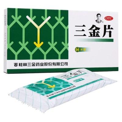 桂林三金牌 三金片0.29g*54片