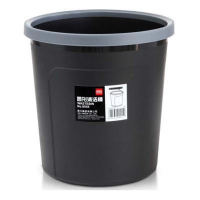 得力(deli)9555 垃圾桶大号家用办公带压圈垃圾桶清洁垃圾纸篓圆形清洁 黑色 2个装