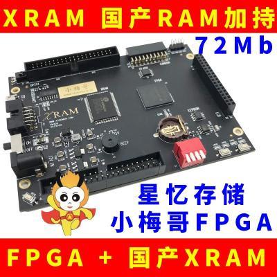 適用于FPGA Altera FPGA開發板 72Mb 166MHz XRAM 國產存儲器