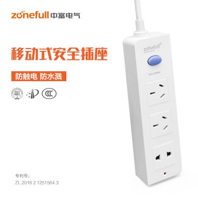 幫客材配 中富(zonefull)移動式防觸電安全插座 ZFC1-3 MAX 2500W 安全黑科技 整箱銷售20只裝