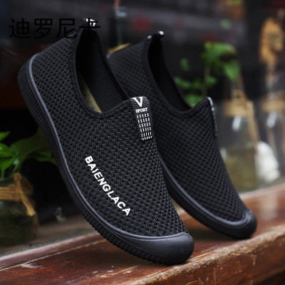 迪羅尼卡2020夏季休閑運動鞋男潮男時尚男飛織套腳網鞋男豆豆鞋