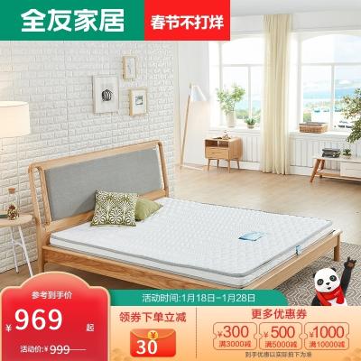 【抢】全友家私 卧室家具双人床垫 健康环保椰棕床垫 简约现代床垫1.5/1.8米大床棕垫105056