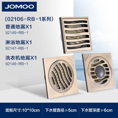 JOMOO九牧 銅地漏 鍍鉻衛生間地漏 防臭式地漏 浴室洗衣機4英寸 銅質地漏 02106