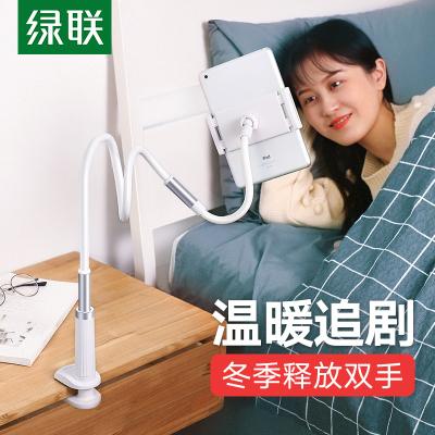 绿联手机架懒人支架女床上床头夹子用ipad平板pad电脑switch通用桌面直播看电视宿舍多功能固定ns支撑驾简约