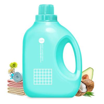 谷斑姿色精華洗衣露4.04斤裝嬰兒洗衣液兒童孕婦洗衣液輕松去頑漬酵素