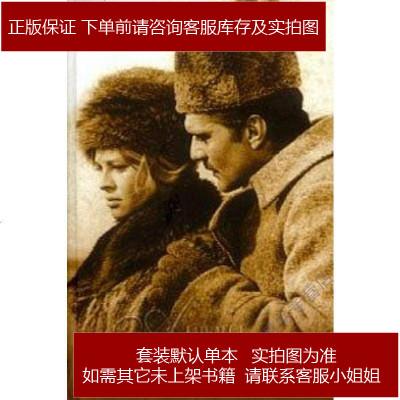 阿尔巴特街的儿女 (俄罗斯)安﹒雷巴科夫 译林出版社 9787805678252