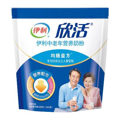 伊利 中老年營養奶粉400g *4袋裝 健康營養早餐
