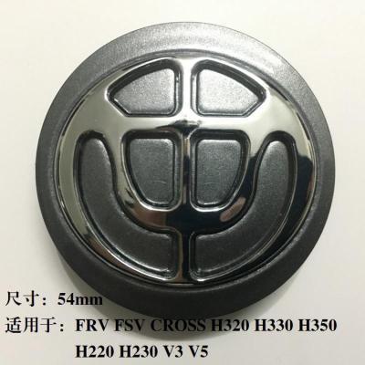 適用輪轂蓋標駿捷尊馳FRVFSVCROSSH530V5V3H230H330輪轂輪胎標志 H330/H32054mm