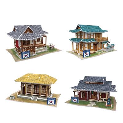 DIE-CAST樂立方3D立體拼圖紙模型DIY拼裝拼插玩具 韓國風情建筑世界風情兒童手 【散裝4件套】韓國風情(送配件)