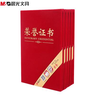 晨光(M&G)ASC99306 6K绒面荣誉证书5本 绒面证书聘书 学生奖状 得奖证书奖状 获奖证书题名册/证书