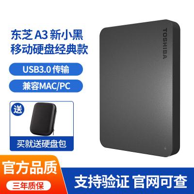 東芝(TOSHIBA)新小黑A3系列 1TB 高速USB3.0 移動硬盤1tb
