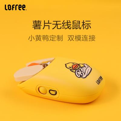 洛斐(Lofree)EH115薯片蓝牙鼠标 小黄鸭 无线+蓝牙双模连接商务办公游戏充电鼠标兼容MAC/iMac/win