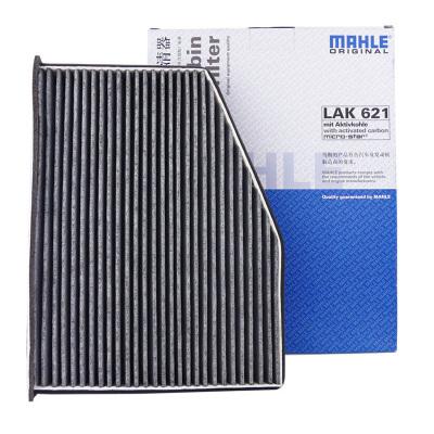 馬勒(MAHLE)空調濾清器LAK621適用于途觀/途安/昊銳/邁騰