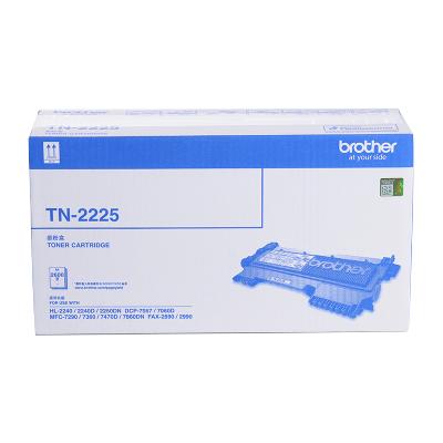 兄弟(brother)原裝粉盒TN-2225 黑色 墨粉/碳粉 適用7057/2890/2240/7360/7470
