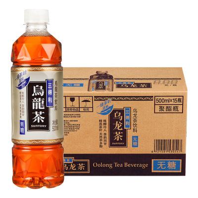 三得利(Suntory) 无糖乌龙茶饮料 500ml*15瓶整箱装 健康饮品 无气饮料 非 含气饮料果汁绿茶顺丰快递