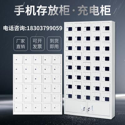 華豫匯陽手機存放柜工具充電柜寄存柜鋼制多門加厚屏蔽柜部隊手機柜可定制