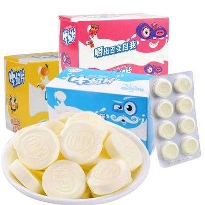 伊利牛奶片160粒原味草莓/甜橙味干吃內蒙古奶貝奶酪乳制品零食品