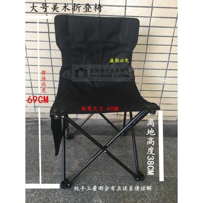 大中号折叠便携式写生椅凳子钓鱼凳绘画考试美术凳