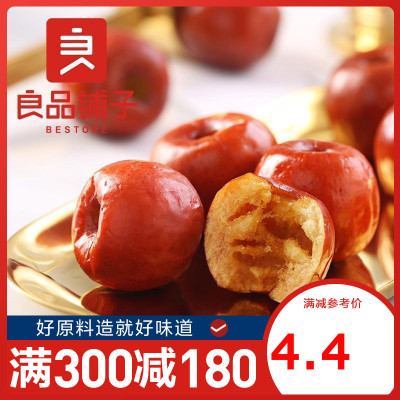 良品铺子 黄骅脆冬枣 35gx1袋装 空心无核红枣蜜饯果干河北特产脆枣子大枣