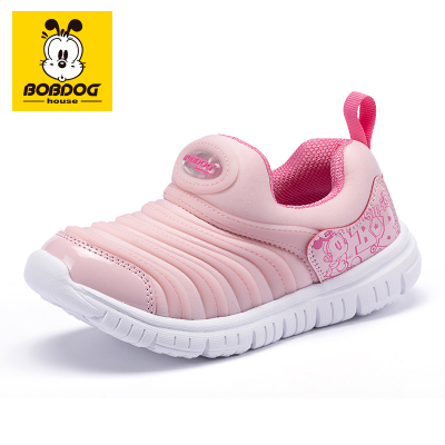 巴布豆BOBDOG HOUSE童鞋秋新款軟底男童女童防滑休閑毛毛蟲學步鞋BM8782