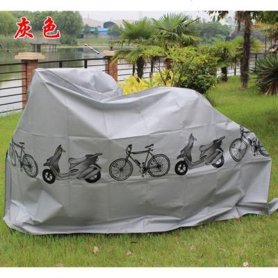 山地自行車防雨罩防塵遮陽防曬布踏板車車衣電動車保護罩裝備配件