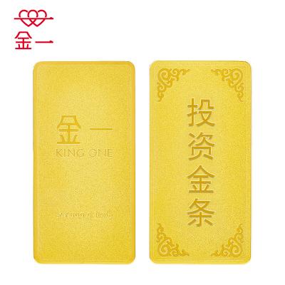 金一AU9999投資金條100克中國金磚金塊100g黃金金條 支持回購 投資收藏系列