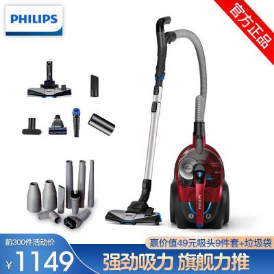 飛利浦(Philips) 吸塵器 家用遙控大功率 干式除螨 塵桶2L容量暗紅色FC9735/81-高端新配置